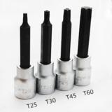 厂家直销鹰之印12.5MM系列100L花型旋具套筒