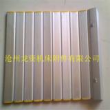 厂家供应机床铝型材防护帘 自动伸缩卷帘防护罩 铝帘