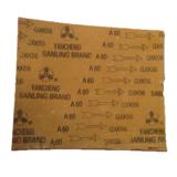 三菱牌砂带 碳化硅抛光砂带GSK56 金属打磨专用