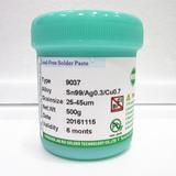 环保锡膏/高温含银锡膏SnAg0.3Cu0.7