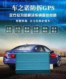 长沙防盗GPS定位硬件  耐用GPS定位器厂家