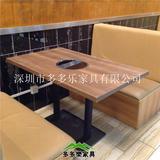 自助火锅电磁炉桌椅火锅电磁炉餐桌椅火锅店桌椅厂家