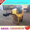手扶式压路机 单钢轮压路机 手推式小型压路机