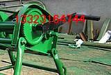 人力绞磨机主要是进行收放线牵引工作