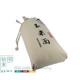 潞城全棉棉布袋制作厂家 亚麻布有机粮食袋制作