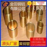 C3711铅黄铜管 紫铜管黄铜管 HPb59-3