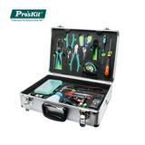 宝工 铁翼工具组21件FTTx专业光纤工具组