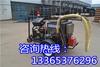 萨奥机械公路灌缝机,100升沥青密封灌缝机