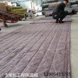 厂家直销工程保温棉被三层设计价格低