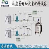 正丙醇自动加料控制系统