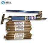 美国CLIMAX黄油枪 10516-S