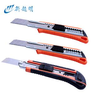 新超明 橡塑柄美工刀18MM