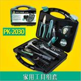 台湾宝工 工具套装 家用组套 维修工具组套 30件组套PK-203