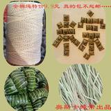 包芯棉绳双色绳套特价1.5mm棉线粽子绳包粽子绳棕绳白色限时秒杀