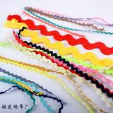 锐发 涤纶丝各种曲边带S绳子彩色波浪弯曲边织带扁绳服装辅料批发