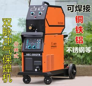 上海东升铝合金门窗二保焊机 双脉冲铝合金气体保焊机 NBC-300GFM