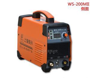上海东升氩弧焊机220V家用WS-200MSII逆变直流氩弧焊机