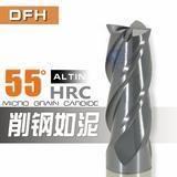 55度1-12mm4刃涂层钨钢平底铣刀不锈钢专用铣刀