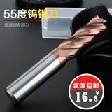 锋利耐磨 厂家直销  55度4刃钨钢涂层平铣刀