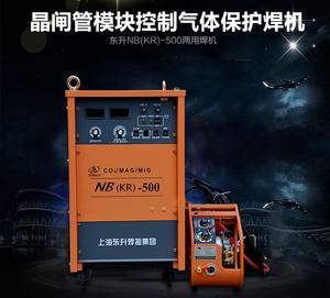 上海东升焊机NB(KR)-500 熔化极可控硅气体保护焊机