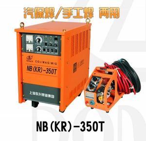 上海东升 晶闸管气体保护焊机 NB(KR)-350T 带手工焊