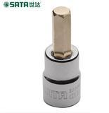 世达五金工具SATA10MM内六角旋具头套筒头扳手批头 22201