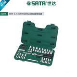 SATA世达 65件6.3x10MM公英制套筒套装 09011 手动汽修工具组套