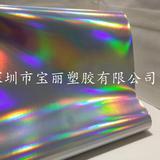 PVC&TPU水晶金属