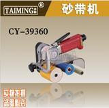 供应台湾进口气动砂带机 环带机砂纸机 打磨抛光机CY-39360