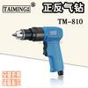 工业级正反气钻TM-816小图二