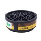 3M 3303CN 有机 酸性气体滤毒滤盒呼吸防护