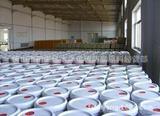 供应铜螺母保护剂