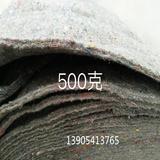 供应公路养护毛毡 厂家直销 章丘刁镇