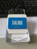 瑞刷手机pos机/瑞和宝MPOS机/瑞通宝MPOS机