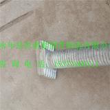 恒诺带齿M12哈芬槽螺栓