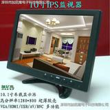 加尼鹰10.1寸IPS高清显示器/HDMI/VGA/RCA/BNC/USB播放