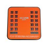 40口USB智能充电器