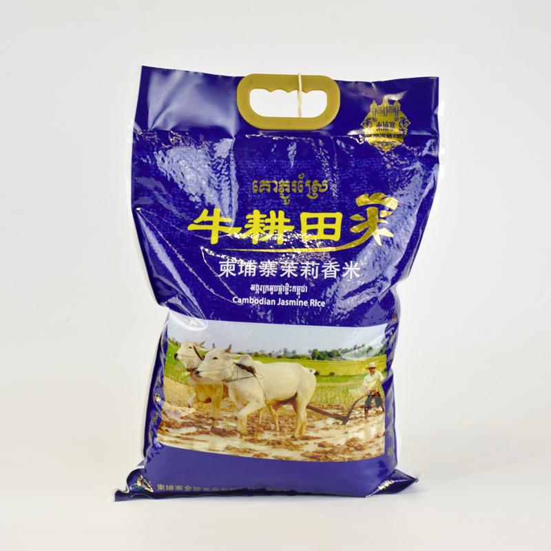 牛耕田牌柬埔寨茉莉香米大图一
