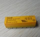 原装松下继电器DS4E-S-DC12V DS4E-S-12V