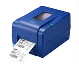 先擘4T200/4T300条码打印机热敏标签机不干胶标签打吊牌电子面单水洗唛珠宝