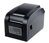 芯烨(XINYE)XP-350B条码打印机 不干胶标签机 热敏条码机 服装吊牌打