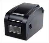 芯烨XP-350B 条码标签机 不干胶标签打印机服装吊牌条码机网口USB 串口/