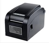 芯烨XP-350B条码打印机 不干胶标签机 热敏条码机 服装吊牌打印机