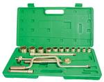 防爆1/2″方17件套盒装套筒 防爆套筒扳手 防爆工具厂家直销