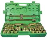 防爆重型3/4″*1″方26件套盒装套筒 防爆套筒扳手 防爆工具厂家直销