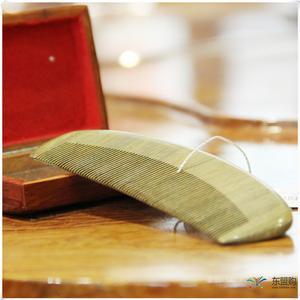 老挝  绿檀梳子 0207347