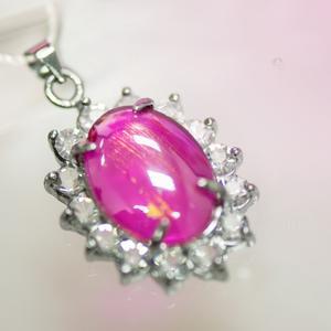 柬埔寨 特色东南亚风情粉宝石项链吊坠 0206738