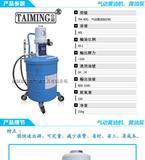 供应台湾台铭气动黄油机TM-40G 注油机 气动黄油泵 换油注油设备