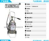台湾进口原装正品|台铭批发|低价出售|台铭气动黄油加注机TM-13GH