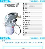 供应台湾进口气动黄油加注机机 手动黄油枪 气动机油机